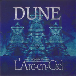 http://j1st.files.wordpress.com/2008/03/laruku_dune.jpg